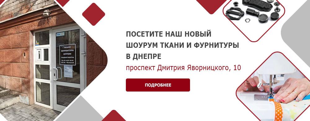 Dnepr_mobile